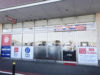 ベイシア古市場店