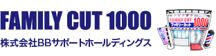 FAMILY CUT 1000 株式会社BBSホールディグス