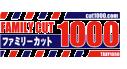 ファミリーカット1000